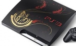 ps3-limited-edition-tales-of-xillia.jpg